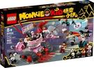 樂高LEGO Monkie Kid 悟空小俠 朱大廚美食重裝坦克 80026 TOYeGO 玩具e哥