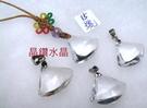 『晶鑽水晶』天然白水晶墜子*超值特賣中~歡迎批發下單~