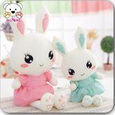 兔子毛絨玩具流氓兔小白兔公仔抱枕大布娃娃玩偶布女孩聖誕節禮物