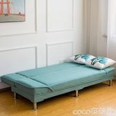 雙人沙發小戶型布藝沙發出租房可折疊沙發床兩用簡易沙發客廳雙人沙發 【小美日記】