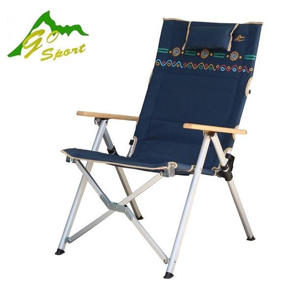 丹大戶外【Go Sport】三段式室內/戶外兩用休閒椅 快樂椅 可調椅背/三段式休閒椅/91802-BL/附枕頭