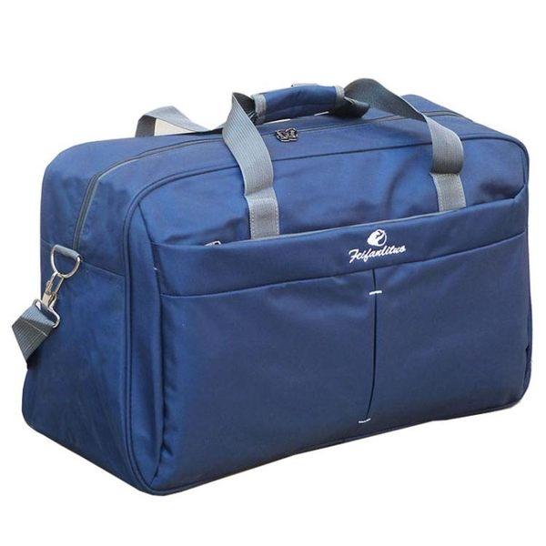 行李袋 大容量韓版防水手提旅行包男女行李包超大袋旅游短途出差輕便簡約