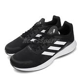 adidas 慢跑鞋 Duramo SL 黑 白 男鞋 基本款 運動鞋【ACS】 FV8786
