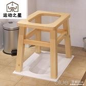 坐便器老人馬桶椅子家用實木可孕婦老年人成人便凳行動廁所衛生間 【全館免運】 YYJ