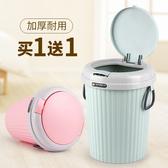 垃圾桶家用客廳廚房衛生間彈蓋垃圾桶創意歐式有蓋垃圾筒大號收納桶BL【快速出貨】