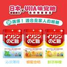 必達舒 Isodine 喉糖(沁涼薄荷+蜂蜜金桔+鮮萃檸檬口味各3)共9包 91g/包