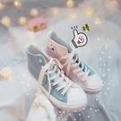 網紅神仙板鞋女學生韓版高幫帆布鞋女百搭板鞋2021夏季鴛鴦鞋子女 寶貝計畫 618狂歡