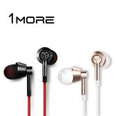 1MORE 1M301 好聲音入耳式耳機 (黑)