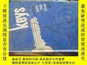 二手書博民逛書店c0008精裝keys罕見to teaching junior