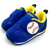 《7+1童鞋》ASICS 亞瑟士 Sports Pack Baby 奧運童趣 棒球 輕量運動鞋 慢跑鞋 5166 藍色