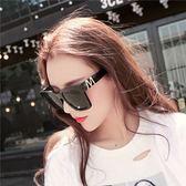太陽鏡 大框方形墨鏡 復古黑框眼鏡【非凡上品】z331