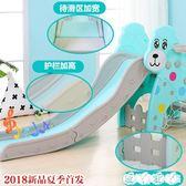 滑滑梯 幼兒園小型兒童滑滑梯家用室內加厚長組合折疊多功能游樂玩具 新品