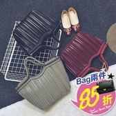 包 2 件85 折手提包側背包 手提包簡約氣質褶皺紋大包單肩包側背包~02T0471 ~