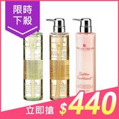 凱夢 輕呼吸控油/植萃健髮 洗髮精/水漾香氛護髮膜 (500ml) 3款可選【小三美日】原價$680