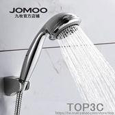 九牧花灑噴頭手持蓮蓬頭淋雨頭增壓淋浴花灑套裝簡易淋浴花灑噴頭「Top3c」