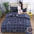 磨毛蕾絲床上床罩床裙四件套單件冬季床單被套三件套1.8m米床加厚JY