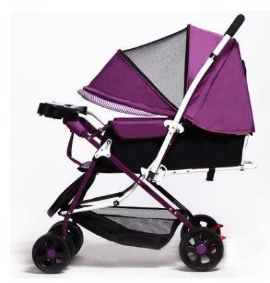 嬰兒手推車寶寶高景觀可坐可躺雙向輕便折疊 餐盤款