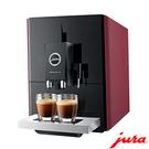 《Jura》家用系列IMPRESSA A9全自動研磨咖啡機 朱紅色 ●贈上田/曼巴咖啡5磅●