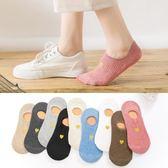 船襪女棉韓國可愛女士夏季隱形襪子 硅膠防滑夏天淺口襪低幫短襪