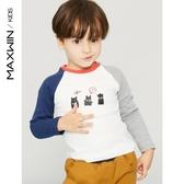 maxwin馬威童裝男童長袖t恤寶寶春秋純棉體恤新款秋裝上衣兒童潮Mandyc