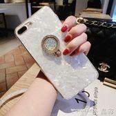 oppo手機殼 冰晶貝殼oppor9s手機殼女款潮r11s指環支架plus掛繩r9m全包硅膠sk 晶彩生活