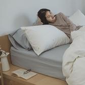 色織水洗棉 素色床包枕套組 單人【銀灰藍】長絨棉 透氣親膚 mix&match 混搭良品 簡約設計 翔仔居家