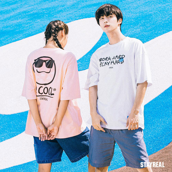 STAYREAL BE COOL爽爽寬版T