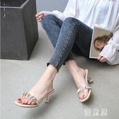 高跟拖鞋女外穿ins潮2019新款夏季百搭韓版水鉆水晶跟涼拖鞋 QG30999『優童屋』