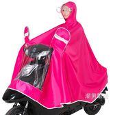 降價最後兩天-雨衣電動車雨披電瓶車雨衣摩托自行車騎行成人單人男女士加大8色