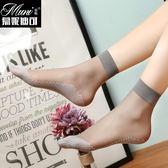 襪子    10雙 薄款短絲襪黑色棉底防勾絲肉短襪夏季包芯絲