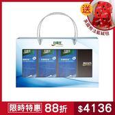 白蘭氏靈活敏捷禮盒-保捷膠原錠30錠x3盒+運動型束口背包禮盒新上市
