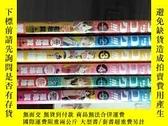 二手書博民逛書店【日文原版漫畫】桌球告白罕見乒乓告白 タッコク!!! 6卷完結
