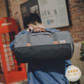 旅行包行李包男大容量手提包運動包女健身包旅行包帆布韓版短途男訓練包