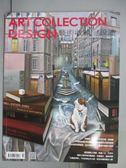 【書寶二手書T1/雜誌期刊_PPU】藝術收藏+設計_97期