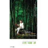 Hans de Back- 自然。頌缽。禪 CD