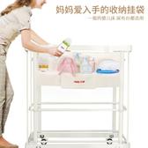嬰兒床頭掛袋收納袋多功能儲物袋