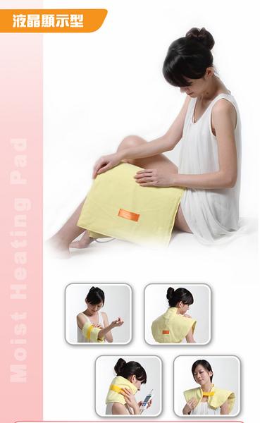 艾樂舒 數位式珊瑚砂濕熱電毯(760)14吋x14吋