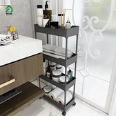 浴室收納架 衛生間可行動置物架落地多層小推車收納架廁所浴室縫隙夾縫儲物架【幸福小屋】
