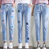 女裝寬鬆直筒牛仔褲女薄款鬆緊腰長褲子 黛尼时尚精品