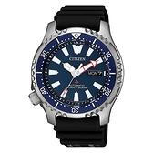 CITIZEN 遨遊天地機械腕錶-藍
