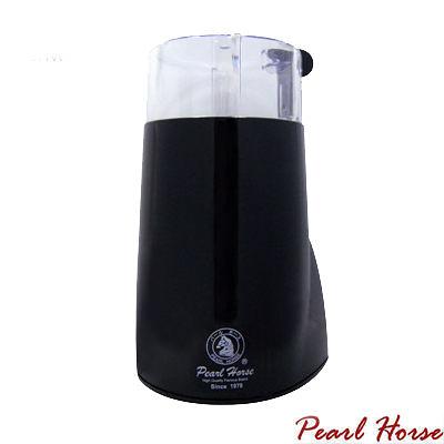 《PEARL HORSE》寶馬牌電動磨豆機 SHW-299-B / 黑色