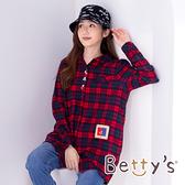 betty's貝蒂思 經典款彩扣格紋襯衫(紅格紋)