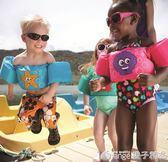 兒童游泳衣手臂圈幼兒寶寶學游泳裝備浮圈水袖浮力背心泡沫救生衣      橙子精品