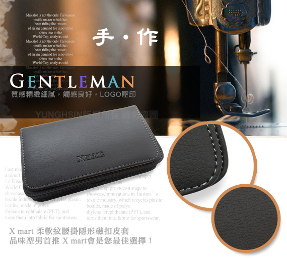 X_mart  華碩 ZenFone 2 Laser(ZE500KL) 5吋 柔軟紋腰掛隱形磁扣皮套