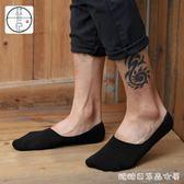 襪子男士船襪淺口隱形襪純棉矽膠防滑夏季薄款低幫運動防臭短襪男 糖糖日系森女屋