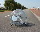 豐翎強力電風扇趴地扇爬地扇家用台式電扇大功率落地扇工業風扇igo 3c優購