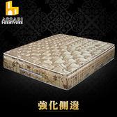 ASSARI-完美厚緹花熱銷強化側邊獨立筒床墊(單人3尺)