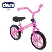 chicco-幼兒滑步車-粉