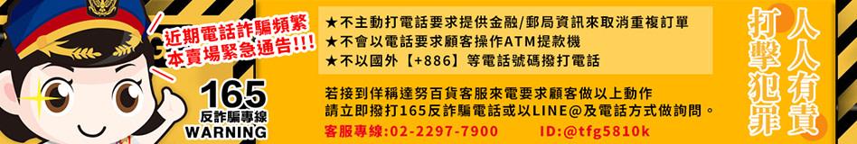 hongyuang-headscarf-0023xf4x0948x0160-m.jpg