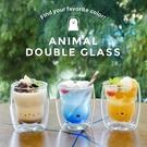 【雙層玻璃杯】小動物 雙層玻璃 咖啡杯 果汁杯 水杯 耐熱 耐冷 日本正品 該該貝比日本精品